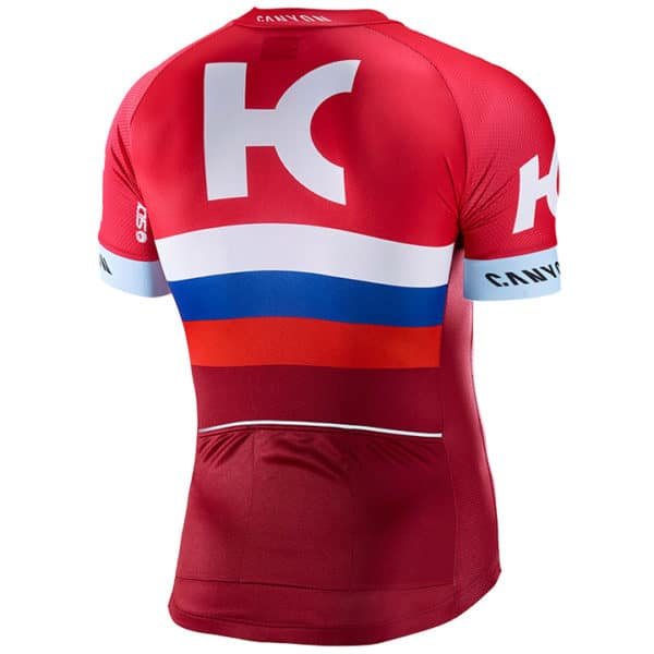 Maillot Champion Russe 2016 dos