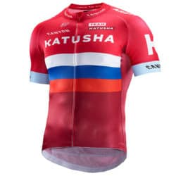 Maillot Champion Russe 2016