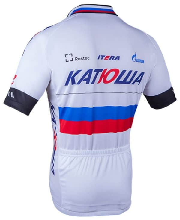 Maillot Champion Russie 2015 dos