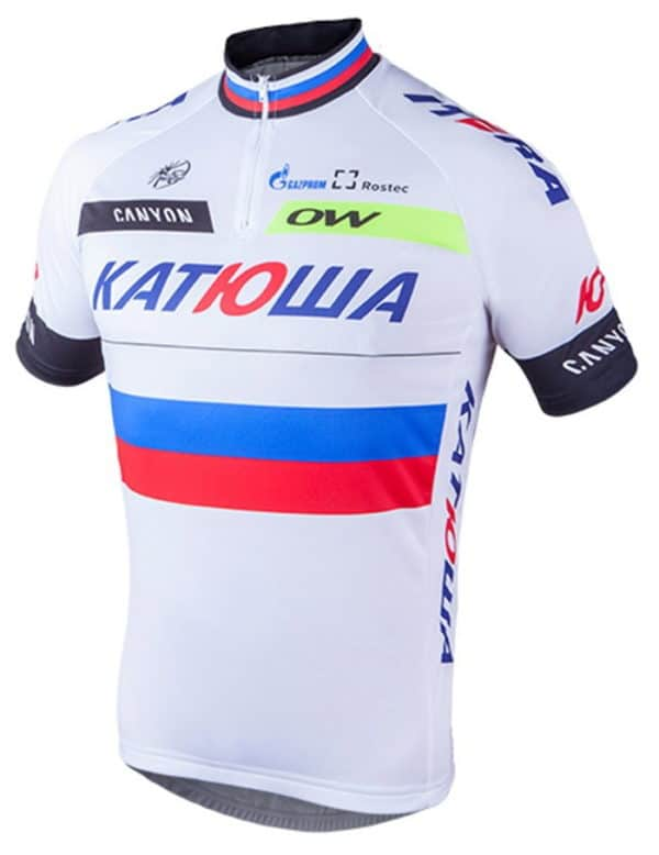 Maillot Champion Russie 2015